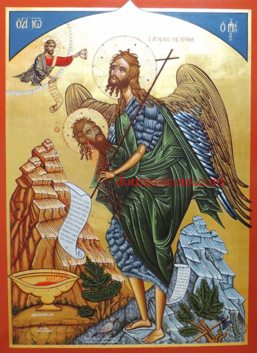 Icon of St. John the Baptizer